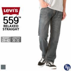 リーバイス ジーンズ 559 ジップフライ レンジ W29-W42 L30/32 LEVIS / Levis デニム ジーパン アメカジ 大きいサイズ ブランド