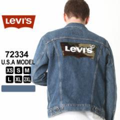 リーバイス Gジャン 72334 ワッペン 大きいサイズ USAモデル ブランド Levis デニム ジャケット アメカジ カジュアル 春新作