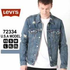 リーバイス Gジャン 72334 ダメージ加工 大きいサイズ USAモデル ブランド Levis デニム ジャケット アメカジ カジュアル 春新作