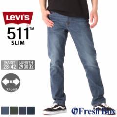 Levis リーバイス 511 ブラック ジーンズ メンズ ストレート 大きいサイズ Levis 511 SLIM FIT JEANS (USAモデル) 夏新作