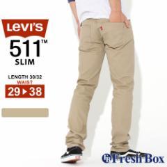 Levis リーバイス 511 ジーンズ メンズ スリムフィット 大きいサイズ ストレッチデニム SLIM FIT JEANS [levis-04511-0925] (USAモデル)