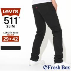 Levis リーバイス 511 ジーンズ メンズ スリムフィット 大きいサイズ ストレッチデニム SLIM FIT JEANS [levis-04511-1907] (USAモデル)