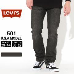 リーバイス 501 ボタンフライ 大きいサイズ USAモデル ブランド Levis ジーンズ デニム ジーパン アメカジ カジュアル 春新作