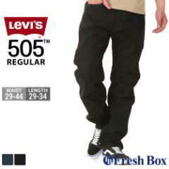 Levis リーバイス 505 ブラック ジーンズ メンズ ストレート 大きいサイズ Levis 505 REGULAR FIT STRAIGHT JEANS (USAモデル) 春新作