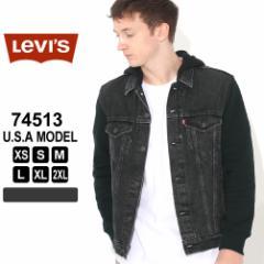 リーバイス Gジャン 74513 大きいサイズ USAモデル ブランド Levis デニム ジャケット アメカジ カジュアル 春新作