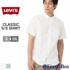 Levis リーバイス シャツ 半袖 カジュアル 白 ホワイト 大きいサイズ メンズ 半袖シャツ コットンリネン [levis-86627] (USAモデル)