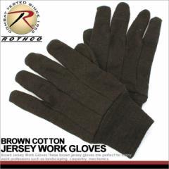 ロスコ 手袋 ニット メンズ グローブ 4416 USAモデル 米軍|ブランド ROTHCO|防寒 グローブ ミリタリー アウトドア キャンプ