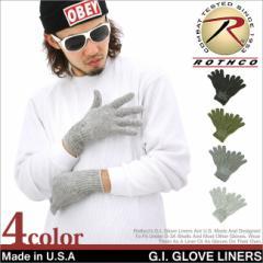 ロスコ 手袋 ニット メンズ グローブ 8418 USAモデル 米軍|ブランド ROTHCO|防寒 グローブ 軍手 ミリタリー アウトドア キャンプ