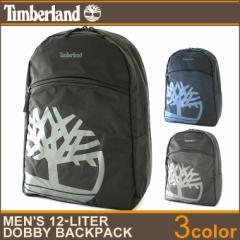 ティンバーランド timberland リュック メンズ リュックサック メンズ バックパック 軽量 アメカジ ブランド (USAモデル)