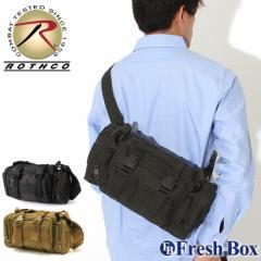 ロスコ バッグ ショルダーバッグ 3WAY メンズ レディース 23610 23620 USAモデル 米軍|ブランド ROTHCO|ボディバッグ ウエストポーチ