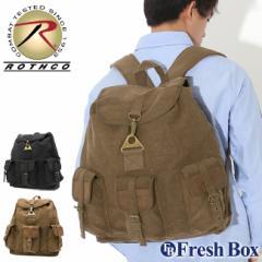 ロスコ バッグ リュック メンズ レディース 9693 9793 USAモデル 米軍|ブランド ROTHCO|リュックサック バックパック ミリタリー 通学
