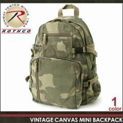 ロスコ バッグ リュック メンズ レディース 9762 USAモデル 米軍|ブランド ROTHCO|リュックサック バックパック ミリタリー 通学
