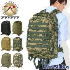 ロスコ バッグ リュック メンズ レディース USAモデル 米軍|ブランド ROTHCO|リュックサック バッグパック ミリタリー 通学 big_ac