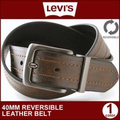 リーバイス ベルト リバーシブル 回転式バックル 大きいサイズ USAモデル|ブランド Levis Levis|本革 レザー アメカジ カジュアル big