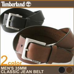 ティンバーランド timberland ベルト メンズ 本革 [timberland ティンバーランド ベルト メンズ カジュアル ベルト メンズ 本革 レザー