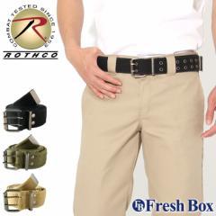 ROTHCO ロスコ ベルト メンズ カジュアル Wピン バックル ベルト メンズ 大きいサイズ [ロスコ ROTHCO ベルト メンズ ベルト メンズ カジ