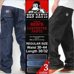BEN DAVIS ベンデイビス ぺインターパンツ メンズ ペインター ワークパンツ ジーンズ デニム 大きいサイズ
