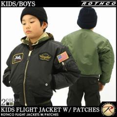 【子供服│キッズ】 ROTHCO ロスコ MA-1 フライトジャケット [ROTHCO ロスコ ボーイズ キッズ 子供服 男の子 女の子 ma-1 ma1 フライトジ