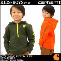 【子供服】 カーハート Carhartt パーカー ハーフジップ 子供服 男の子 パーカー スウェット アメカジ ブランド