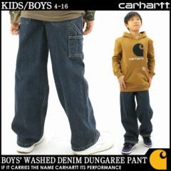 [キッズ] カーハート ペインターパンツ デニム USAモデル ボーイズ│ブランド Carhartt ズボン ジーンズ デニムパンツ 子供 子供服 男の