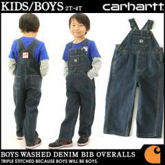【子供服】 カーハート Carhartt オーバーオール デニム 子供服 男の子 オーバーオール キッズ アメカジ ブランド