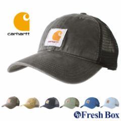 カーハート メッシュキャップ メンズ レディース 100286 BUFFALO CAP Carhartt 帽子 キャップ メッシュ ブランド 定番アイテム [carhart
