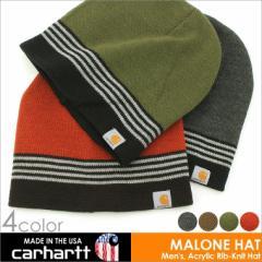 カーハート 帽子 ニット帽 マローンハット メンズ レディース 101804 USAモデル│ブランド Carhartt|ボーダー ニットキャップ ビーニー
