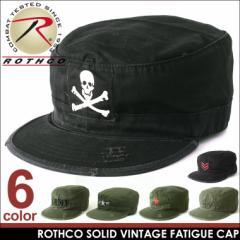 ロスコ 帽子 ワークキャップ メンズ レディース ヴィンテージ加工 4518 USAモデル 米軍|ブランド ROTHCO|スカル 星 ピースマーク ミリ