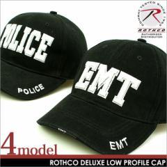 ROTHCO ロスコ キャップ 帽子 メンズ [ロスコ ROTHCO キャップ 帽子 メンズ ミリタリー アメカジ ブランド 大きい 大きいサイズ]