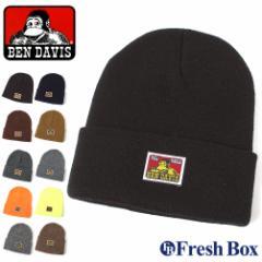 ベンデイビス BEN DAVIS ベンデイビス ニット帽 メンズ ブランド ben davis ニットキャップ メンズ 折り返し ベンデイビス ニットキャッ