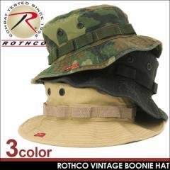 ロスコ 帽子 サファリハット あご紐 メンズ レディース ヴィンテージ加工 ブーニーハット USAモデル 米軍|ブランド ROTHCO|ミリタリー