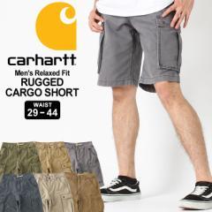 カーハート ハーフパンツ 膝上 カーゴ ウォッシュ加工 メンズ 大きいサイズ 100277 USAモデル│ブランド Carhartt|カーゴパンツ アメカ