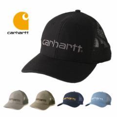 Carhartt カーハート キャップ メンズ ブランド アメカジ [カーハート Carhartt 帽子 キャップ メッシュ 帽子 メンズ キャップ メンズ カ