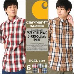 カーハート シャツ 半袖 チェック メンズ 大きいサイズ 103004 USAモデル│ブランド Carhartt|カジュアルシャツ 半袖シャツ アメカジ お