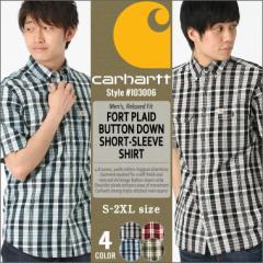 カーハート シャツ 半袖 ボタンダウン チェック メンズ 大きいサイズ 103006 USAモデル│ブランド Carhartt|カジュアルシャツ 半袖シャ