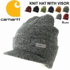 Carhartt カーハート ニットキャップ メンズ つば付き ニット帽 メンズ ブランド A164 [カーハート Carhartt ニットキャップ メンズ ニッ