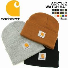 カーハート 帽子 ニット帽 メンズ レディース ワッチハット A18 USAモデル│ブランド Carhartt|ニットキャップ ビーニー|アメカジ おし