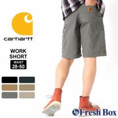 カーハート ハーフパンツ 膝上 メンズ ペインター 大きいサイズ USAモデル│ブランド Carhartt|ショートパンツ アメカジ おしゃれ