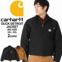 [ビッグサイズ] カーハート ジャケット メンズ ダックデトロイトジャケット 大きいサイズ j001 USAモデル│ブランド Carhartt|ワークジ