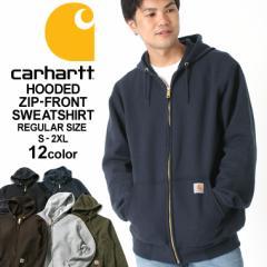 カーハート パーカー ジップアップ 無地 メンズ 大きいサイズ ブランド k122 USAモデル│ブランド Carhartt|スウェット アメカジ おしゃ