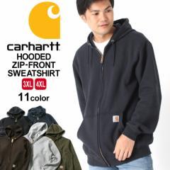 [ビッグサイズ] カーハート パーカー ジップアップ メンズ 大きいサイズ k122 USAモデル│ブランド Carhartt|スウェット アメカジ おし