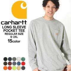 カーハート ロンT ポケット メンズ Tシャツ 長袖 6.75oz 大きいサイズ k126 USAモデル│ブランド Carhartt|長袖Tシャツ アメカジ おしゃ