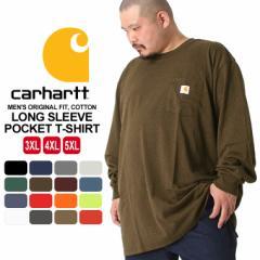 [ビッグサイズ] カーハート ロンT ポケット メンズ Tシャツ 長袖 6.75oz 大きいサイズ k126 USAモデル│ブランド Carhartt|長袖Tシャツ