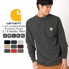カーハート ロンT ポケット ヘンリーネック メンズ Tシャツ 長袖 6.75oz 大きいサイズ k128 USAモデル│ブランド Carhartt|長袖Tシャツ