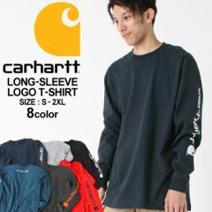 CARHARTT カーハート tシャツ メンズ 長袖 ロンt メンズ 袖プリント [カーハート Carhartt ロンt メンズ 袖プリント ショルダーロゴ アメ