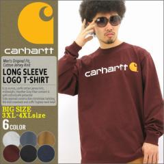 [BIGサイズ] [3XL-4XL] Carhartt カーハート tシャツ 長袖 メンズ 大きいサイズ ロンt 長袖tシャツ