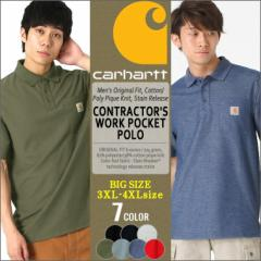 【BIGサイズ】 カーハート Carhartt ポロシャツ 半袖 ポケット付 メンズ アメカジ ポロシャツ メンズ 大きいサイズ メンズ