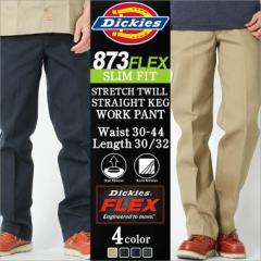 Dickies ディッキーズ 873 FLEX ワークパンツ ストレッチ スリムフィット フレックス dickies 873 チノパン ストレッチ 大きいサイズ メ