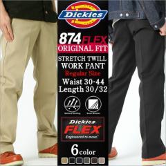 Dickies ディッキーズ 874 FLEX ワークパンツ ストレッチ オリジナルフィット フレックス dickies 874 チノパン ストレッチ 大きいサイズ