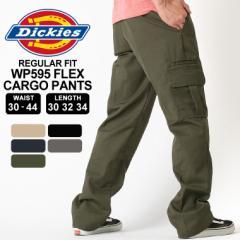 ディッキーズ カーゴパンツ wp595 カーゴパンツ メンズ ゆったり 大きいサイズ メンズ パンツ dickies パンツ 作業着 作業服 ブラック ネ
